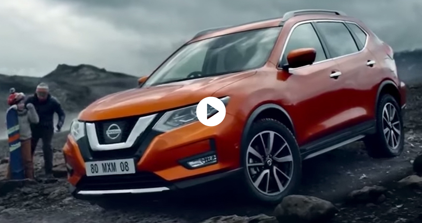 02 Nissan Xtrail In action Video